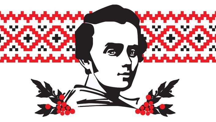 На Рівненщині відзначають 207-му річницю від Дня народження Тараса Шевченка