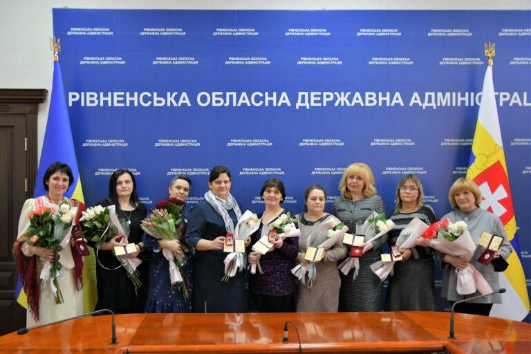 Жінки Рівненщини отримали державні відзнаки та звання «Мати-героїня»
