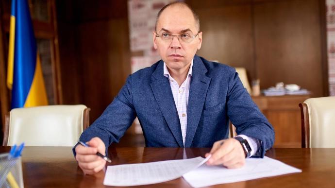 Міністр охорони здоров'я Максим Степанов подав у відставку