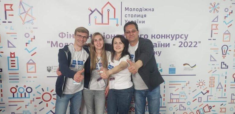 Острог став молодіжною столицею України – 2022