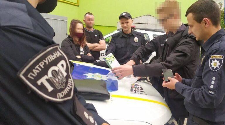 У Рівному з наркотиками затримали мешканця Володимирця (+ФОТО)