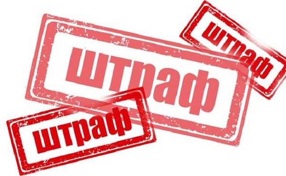 Податківці Рівненщини донарахували порушникам податкового законодавства 107 мільйонів гривень