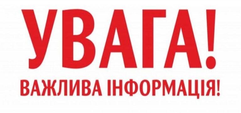 Засідання міськвиконкому Рівнеради, на якому планували знизити тарифи на тепло, перенесли на наступний тиждень