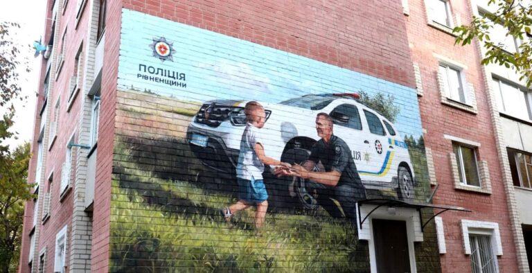 Фасад поліцейської станції у Рівному прикрашає тематичний мурал (+ВІДЕО)